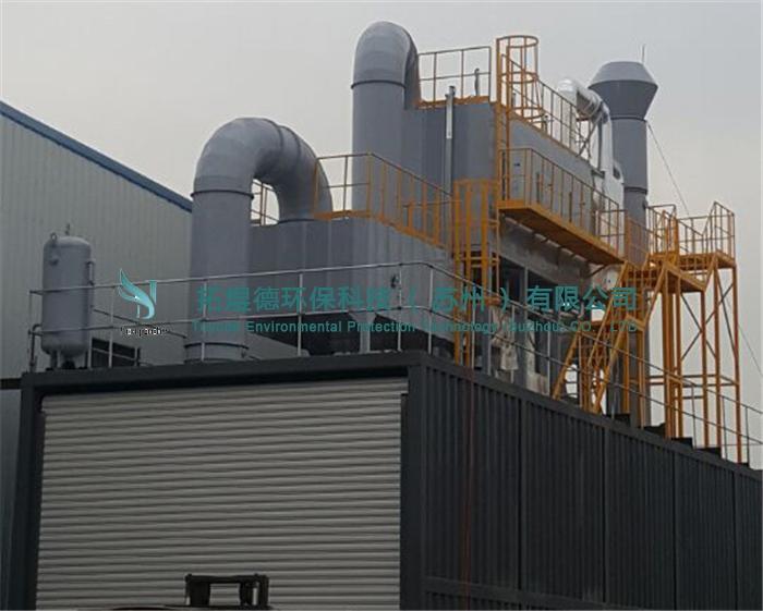 RCO催化燃烧环保