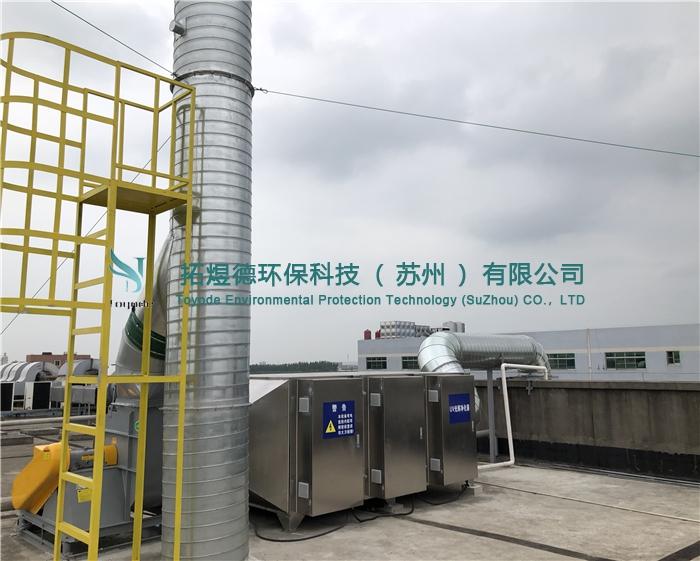 光氧催化设备价格