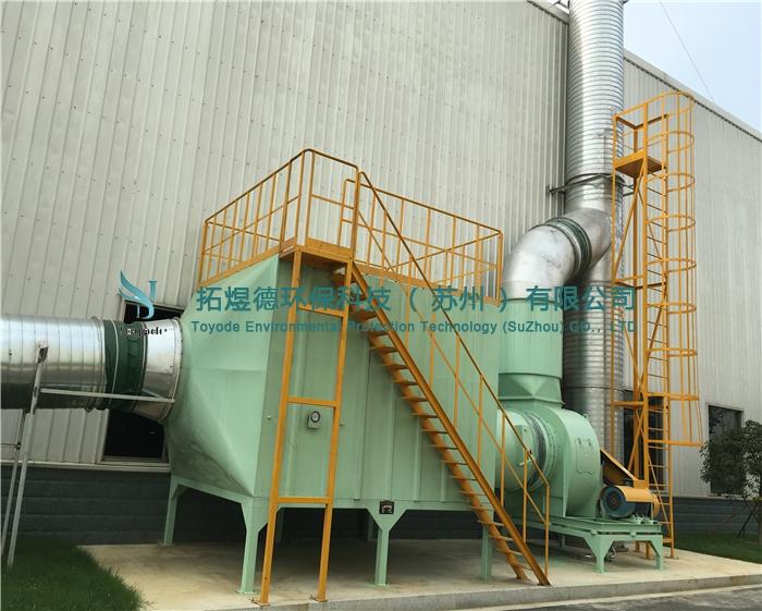 废气活性碳吸附塔