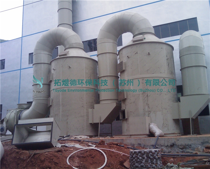 废气洗涤塔设备