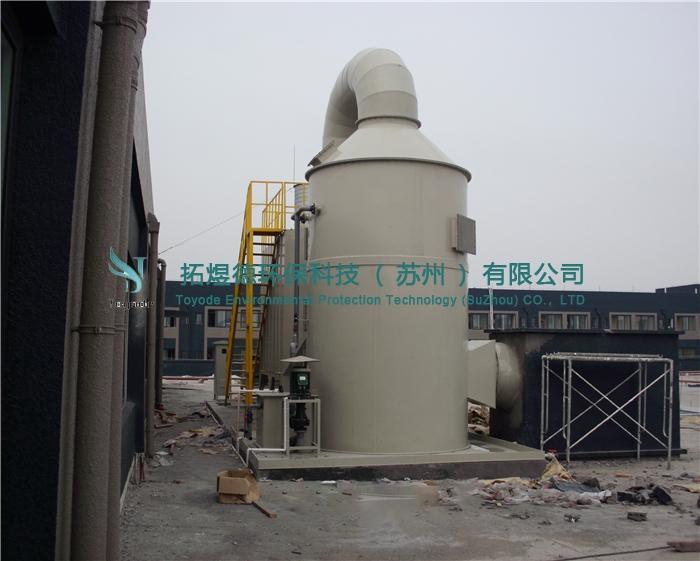 不锈钢喷淋塔设备