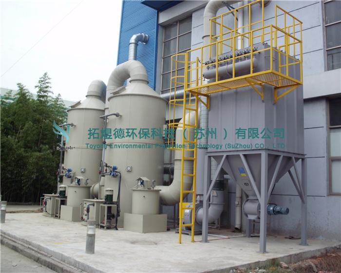 酸碱废气中和塔