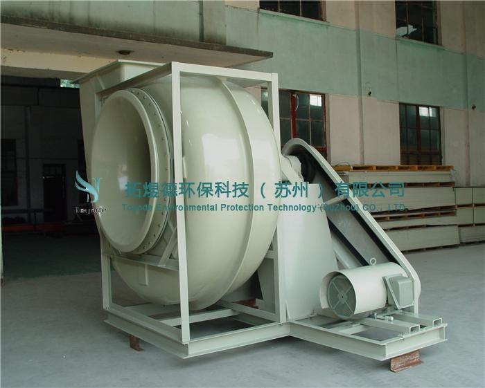 张家港FRP玻璃离心钢风机