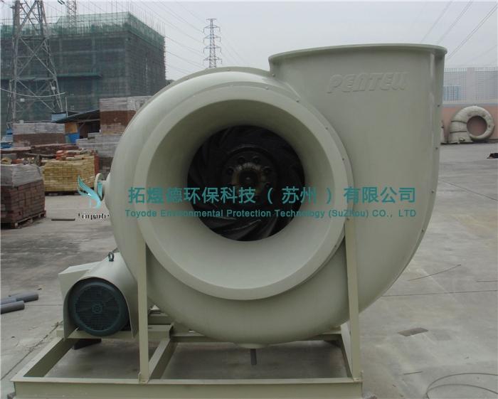 张家港FRP玻璃钢风机
