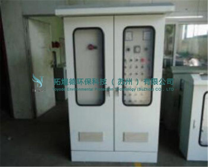 低压电器控制系统