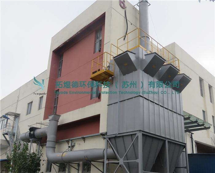 吴中干式防爆布袋除尘器系列