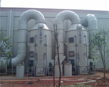 废气洗涤塔厂家