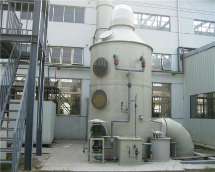 酸碱废气洗涤塔厂家